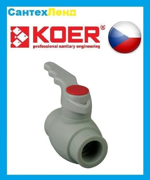 Кран для горячей воды шаровой 20х20 Koer
