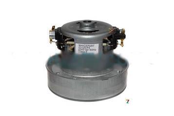 Двигун пилососа 1500W d=130 h=115 бурт