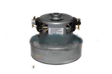 Двигун пилососа 1400W d=130 h=115 бурт