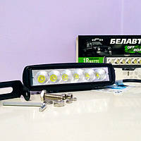 Дополнительная светодиодная фара LED ДХО в бампер 1320Лм (свет-рассеивающий) (BELAUTO)