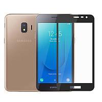 Защитное стекло для Samsung J260 / J2 Core 2018 Full cover черный 0,26 мм в упаковке