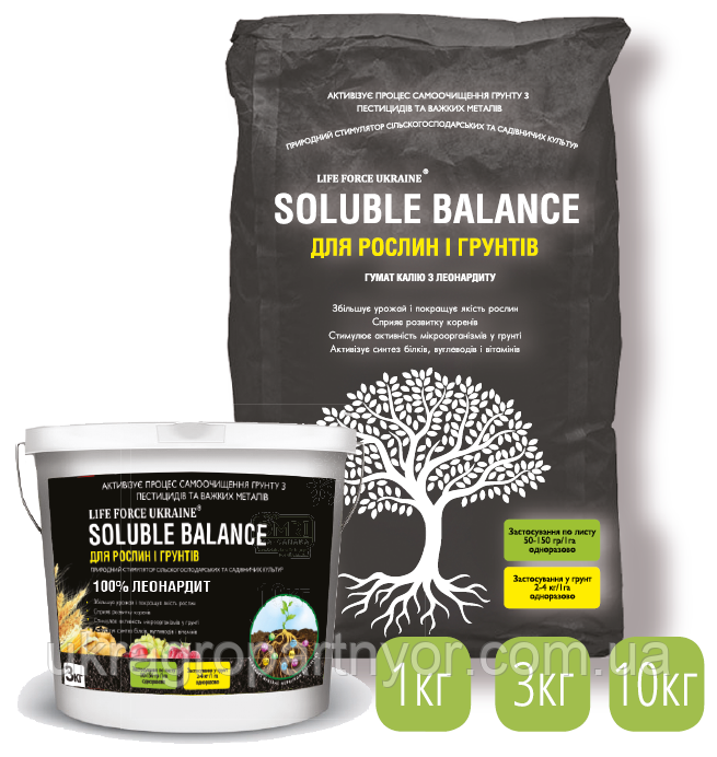Растворимый гумат Soluble Balans, Life Force Ukraine