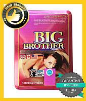 Big Brother (Большой Брат) - мощный препарат для потенции, 10 табл.*18800мг