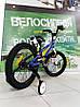 """Велосипед 16"""" RoyalBaby FREESTYLE OFFICIAL UA синій глянцевий RB16B-6, фото 4"""