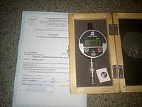 Индикатор цифровой  ИЧЦ 10-0.001,с поверкой( возможна калибровка) УкрЦСМ, фото 1
