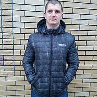 019a197e5c3 Весенние спортивные куртки в Украине. Сравнить цены