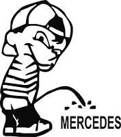 Писающий мальчик MERCEDES