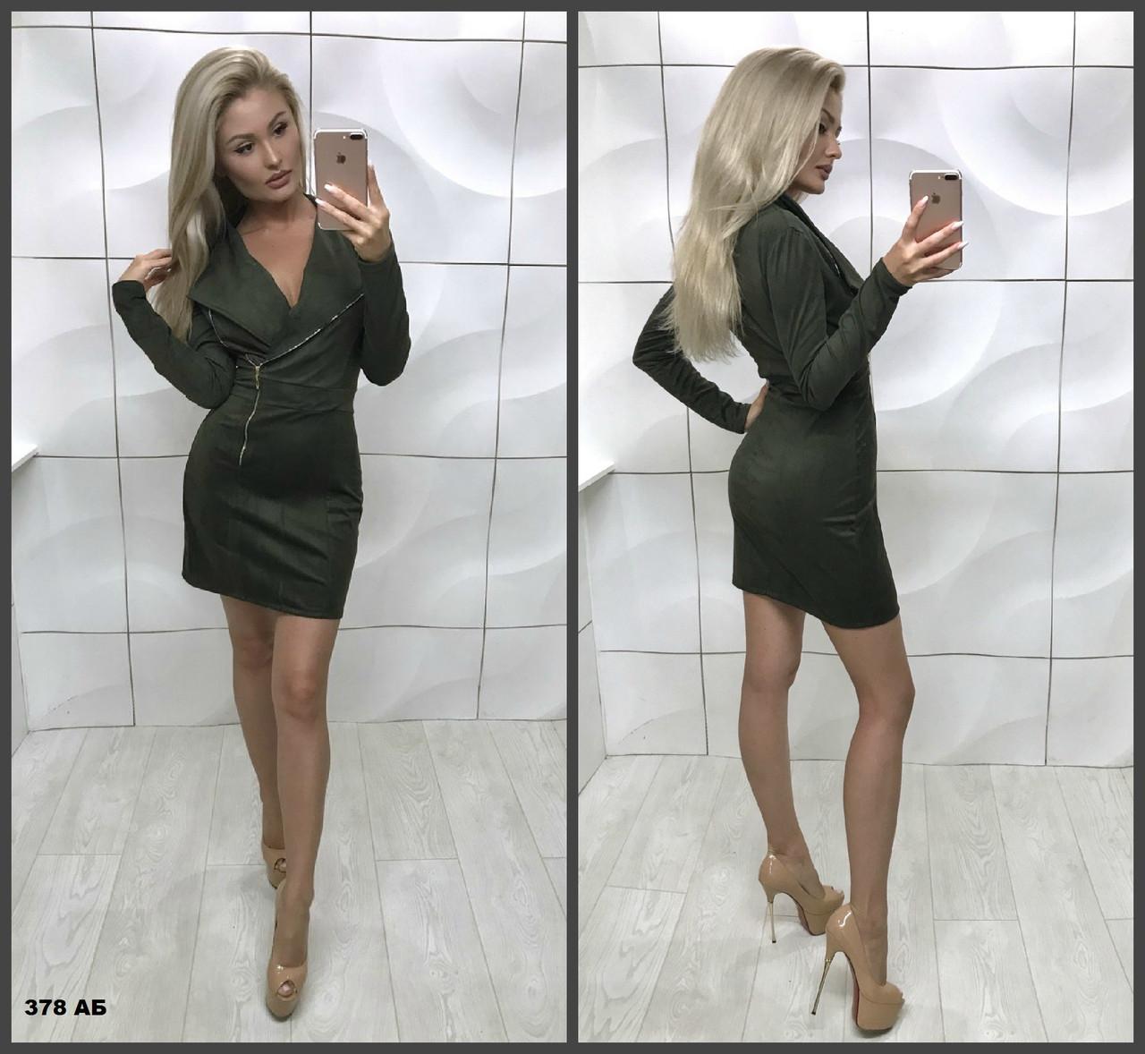 Платье замшевое косуха 378 АБ