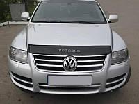 Дефлектор капота (мухобойка) Volkswagen Touareg I 2003-2010, Vip Tuning, VW62