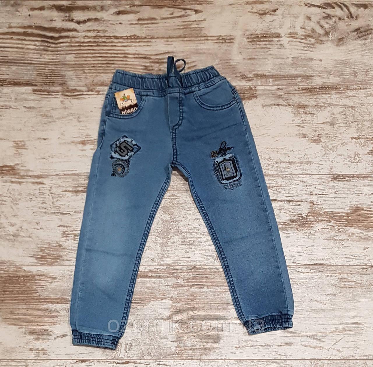 bf5d1e99c9d Джинсы модные стрейч на резиночках для мальчиков с вышивкой (5-8 лет) Турция