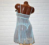Голубой комплект эротического, прозрачного женского белья, пеньюар с чашкой и трусы стринги, размер S