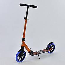 """Самокат двухколесный """"WOLF"""" 00064 (оранжевый с синими колесами) колеса 20 см, 1 амортизатор"""