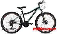 """Велосипед горный Ardis Cleo AL 26""""."""