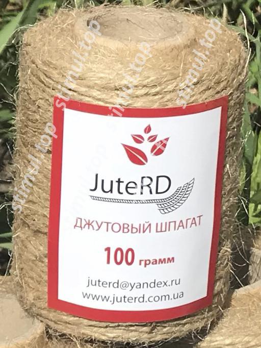 Шпагат джутовый бечевка JuteRD 100 гр х 1 мм (нить пеньковая)