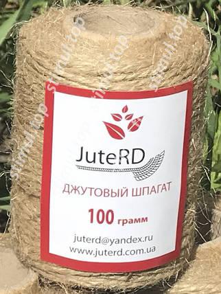 Шпагат джутовый бечевка JuteRD 100 гр х 1 мм (нить пеньковая), фото 2