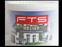 FTS/ФТС Рельеф структурная акриловая краска 16 кг