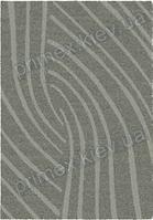 Ковер для дома Opal Cosy structure косичка цвет серый