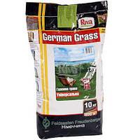 Семена газонной травы German Grass Универсальная  10КГ
