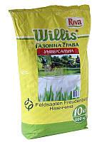 Семена газонной травы Willis Универсальная  10КГ