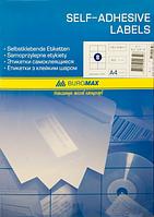 Этикетки самоклейки  А4 8 шт. (105*74) на листе Buromax, 100 листов