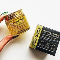 Антивозрастной крем для лица FARM STAY 24K Gold & Peptide Perfect Ampoule Cream