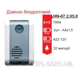 Звонок 12V RIGHT HAUSEN HN-072050