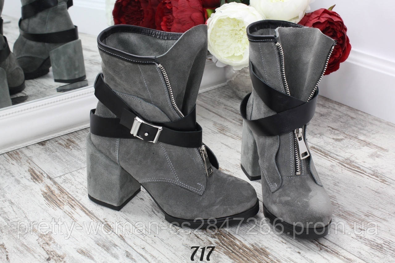 Ботинки NEW Fashion  Цвет: серый Материал: НАТУР. ЗАМШ Каблук: 9 см  Внутри: полушерсть  Размеры: 36-4