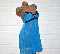 Голубой комплект эротического, прозрачного женского белья, пеньюар и трусы стринги, размер S