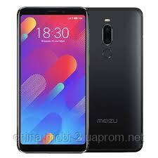 Смартфон Meizu M8 4 64GB Black EU