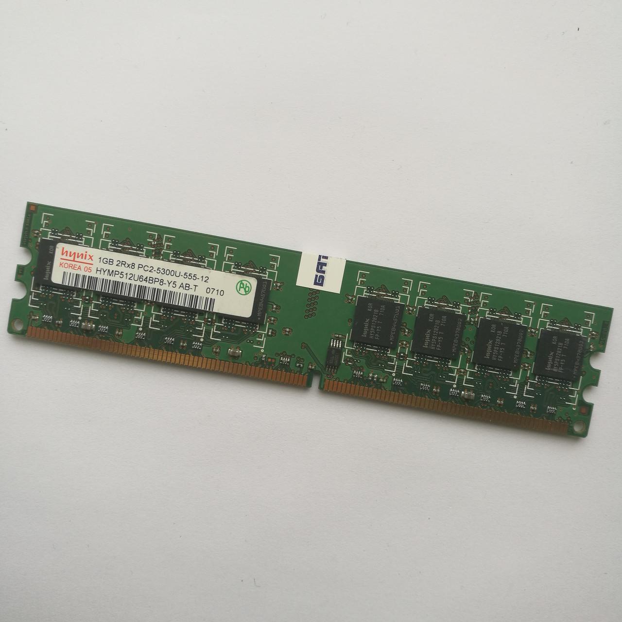 Оперативная память Hynix DDR2 1Gb 667MHz PC2 5300U 2R8 CL5 (HYMP512U64BP8-Y5 AB-T) Б/У