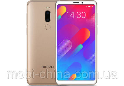 Смартфон Meizu M8 4 64GB Gold EU