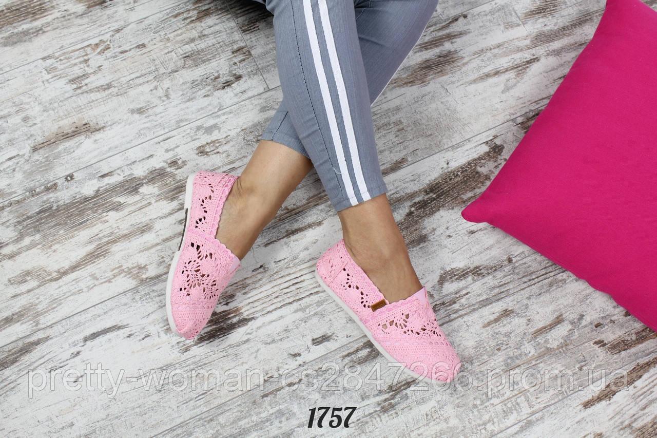 РАСПРОДАЖА Эспадрильи Pinkie Pie Цвет: розовый Размеры: 36-41(маломер)  Материал : текстиль-кружевной
