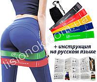 Фитнес резинки (эспандеры) 5 шт. в комплекте фирмы U-Powex с инструкцией на русском языке