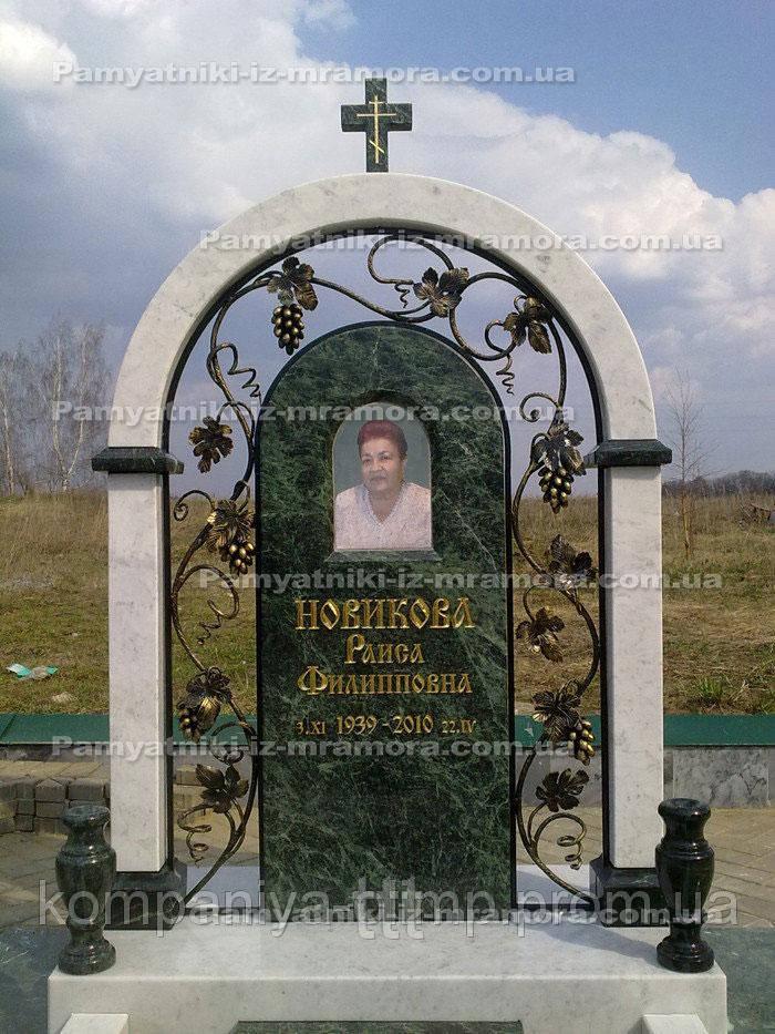 """Памятник из мрамора """"Змеевик"""" и """"Коелга"""" № 24"""
