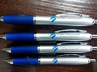 Шариковые ручки с логотипом, рекламные ручки, фото 1
