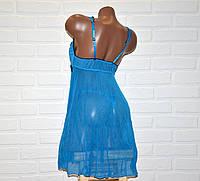 Голубой комплект ночного женского белья, сорочка пеньюар сетка и трусы стринги, размер L