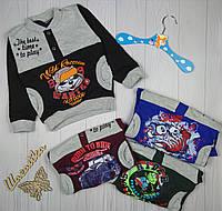 Джемпер детский толстовка батник Разные цвета 28-32 размер