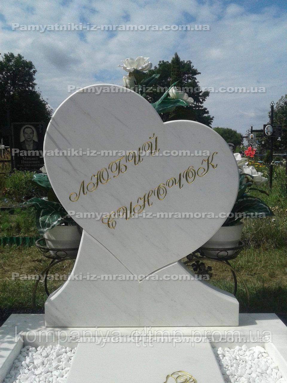 Памятник   сердце из мрамора №27