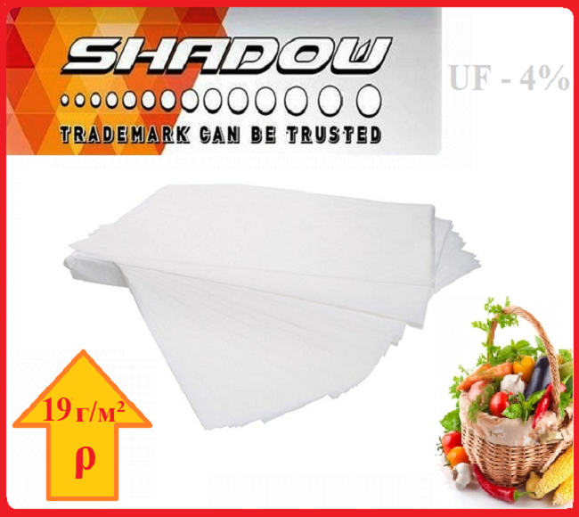 "Агроволокно на метраж 4%, Р-19 г/м²,ширина 3,2, длина отреза 5 м.""Shadow"" (белое)"