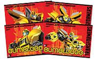 Альбом для рисования Transformers Kite 12 листов