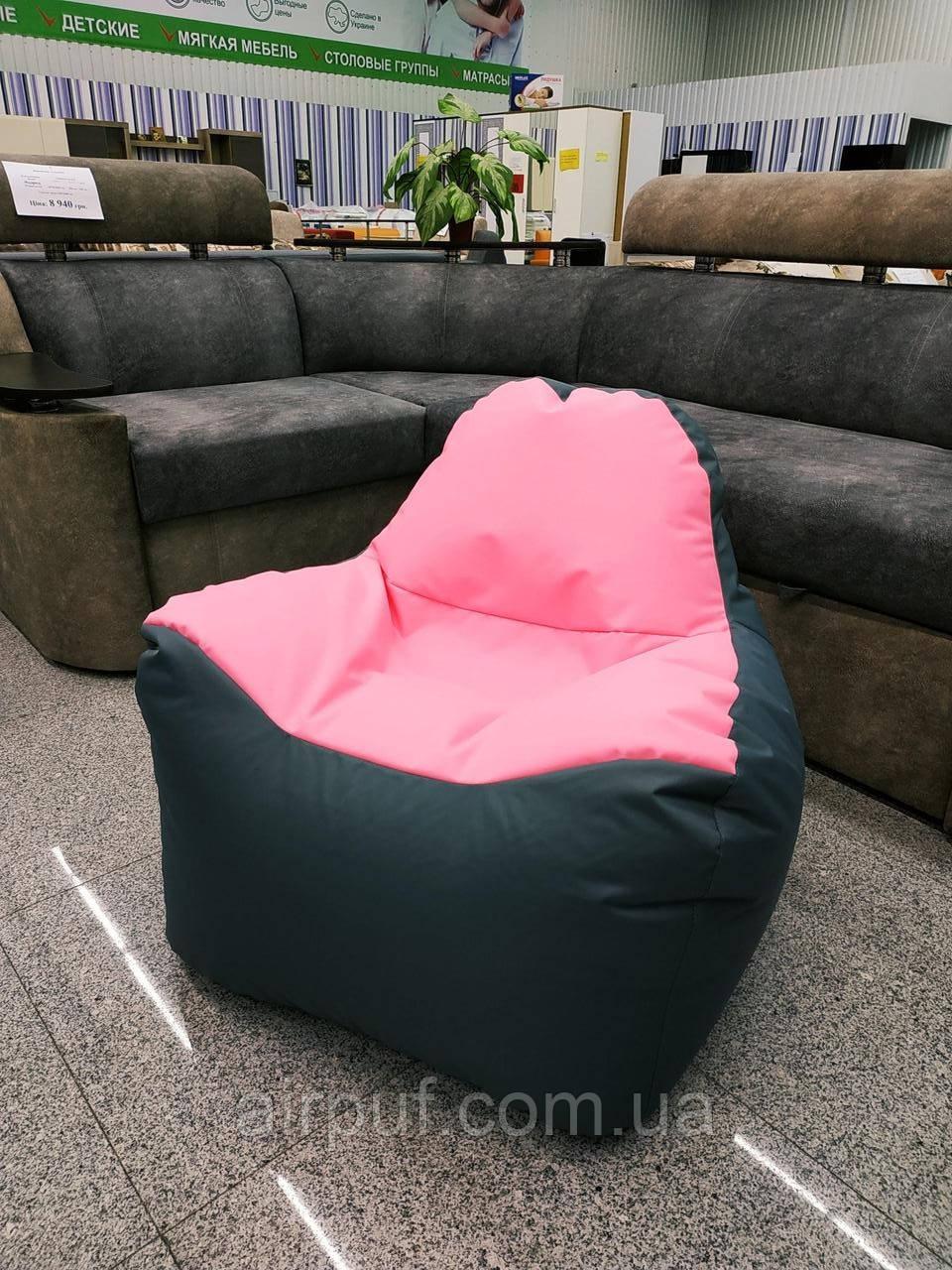 """Кресло-мешок """"Пирамида"""" (ткань Оксфорд), размер 90*80 см"""
