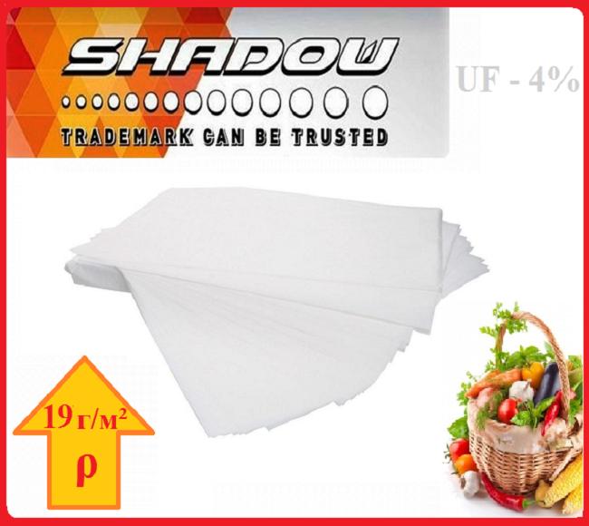"Агроволокно на метраж 4%, Р-19 г/м²,ширина 3,2, длина отреза 10 м.""Shadow"" (белое)"