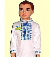 Вышиванка для мальчика с длинным рукавом 80(130-135