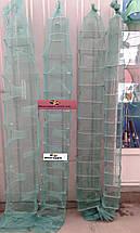 Раколовки с грузиком 2,7м 23*18см, фото 2