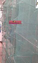 Раколовки с грузиком 2,7м 23*18см, фото 3