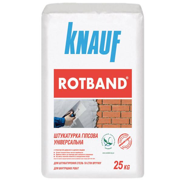 Гипсовая штукатурка KNAUF ROTBAND (Ротбанд) 30кг