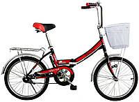 """Велосипед ДЕСНА - 20 """" ( Складная рама ), фото 1"""