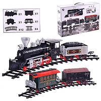 Детская железная дорога YY 126 420см, подарки для мальчиков, лучшие детские товары