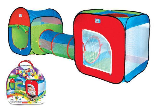 Детская игровая палатка super tent 2
