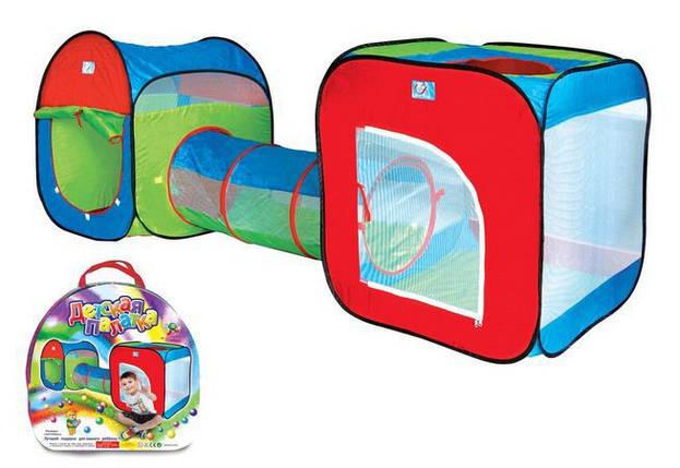Детская игровая палатка super tent 2, фото 2